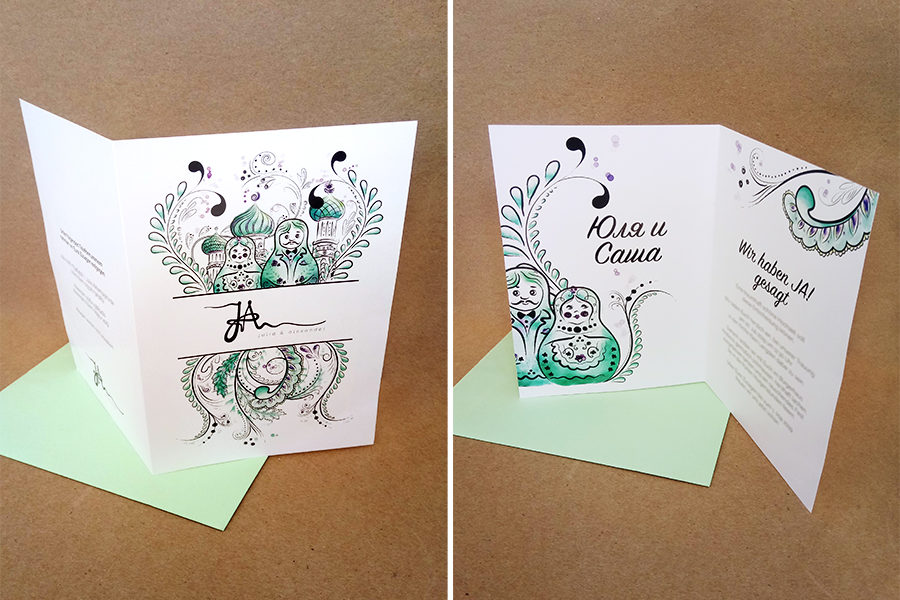 Laura Finke Illustration – Russian Wedding Invitatio